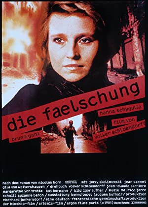 Circle of Deceit (1981)
