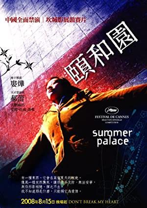 Summer Palace (2006)