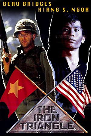 The Iron Triangle (1989)