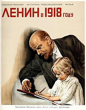 Lenin in 1918 (1939)