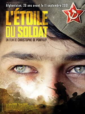 The Soldier's Star (2006)