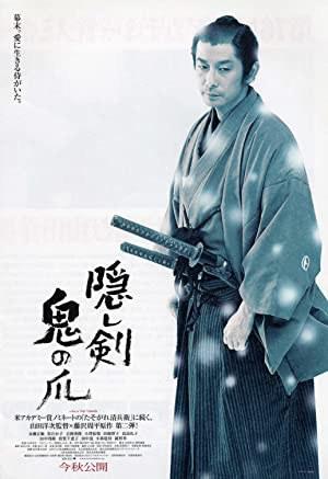 The Hidden Blade (2004)