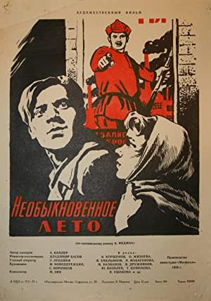 Neobyknovennoye leto (1957)