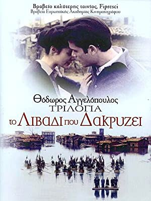 The Weeping Meadow (2004)