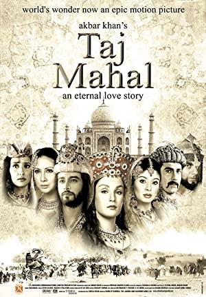 Taj Mahal (2005)