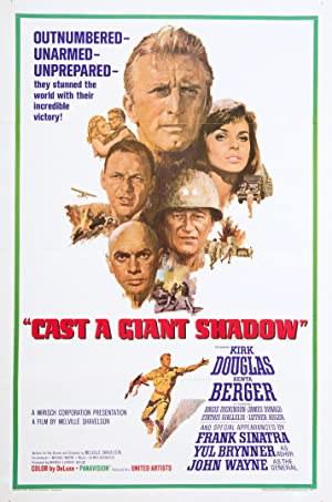 Cast a Giant Shadow (1966)