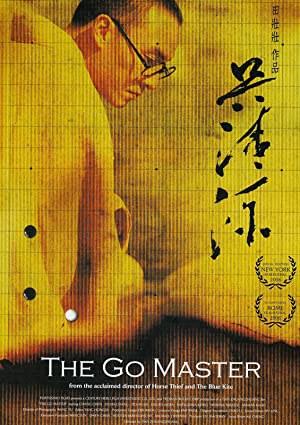 The Go Master (2006)