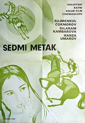 The Seventh Bullet (1973)