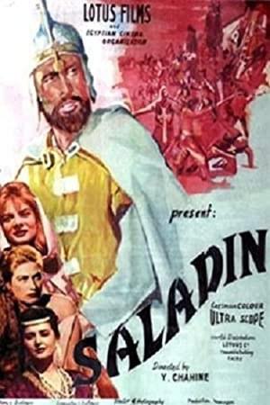 El Naser Salah el Dine (1963)