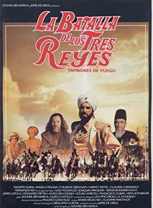 La batalla de los Tres Reyes (1990)