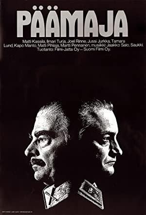 Päämaja (1970)