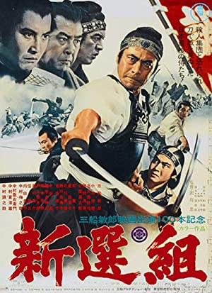 Shinsengumi (1969)