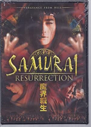 Samurai Resurrection (2003)