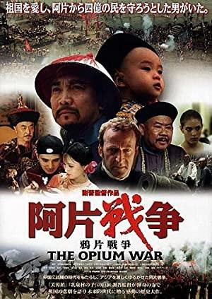 The Opium War (1997)