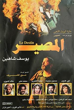 Destiny (1997)