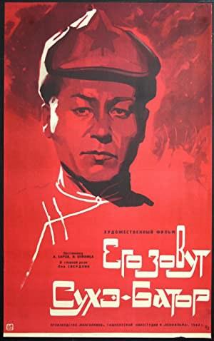 Yego zovut Sukhe-Bator (1942)