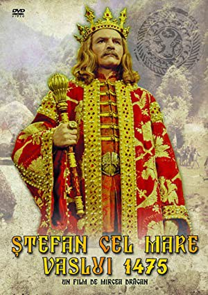 Stephen the Great (1975)