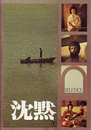 Silence (1971)