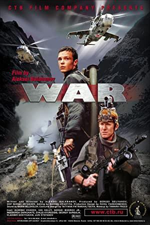 War (2002)