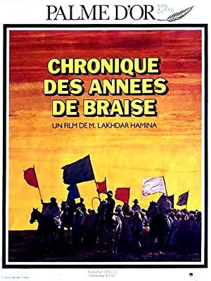 Chronicle of the Years of Fire (1975)