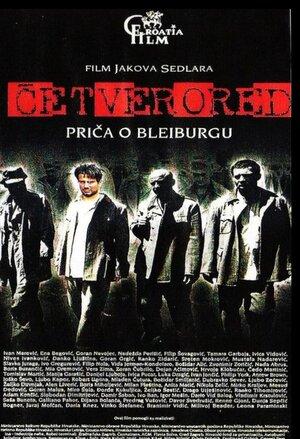 Cetverored (1999)