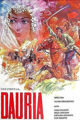 Daria (1972)