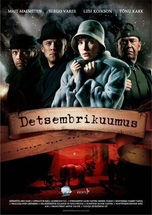 December Heat (2008)