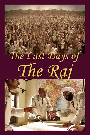 The Last Days of the Raj (2007)