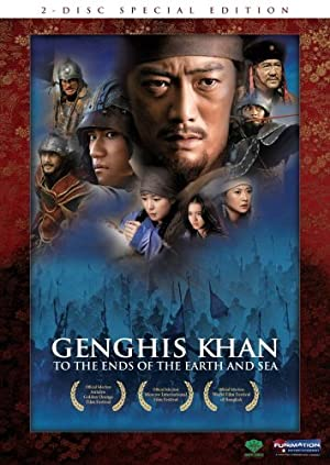 Genghis Khan: To the Ends of the Earth and Sea (2007)