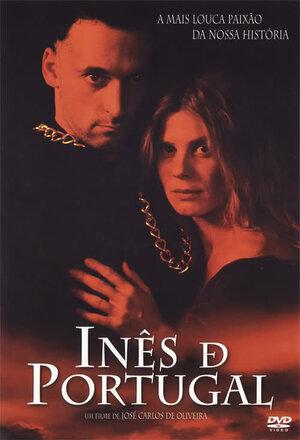 Inês of Portugal (1997)