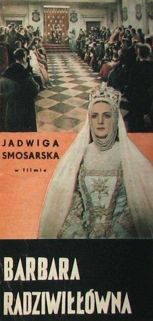 Love or a Kingdom (1936)