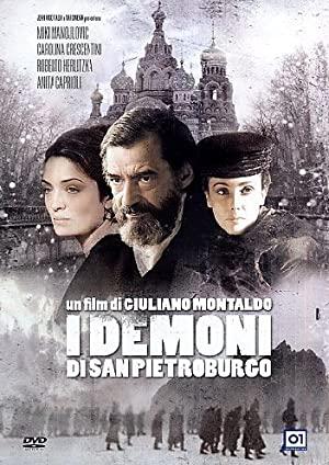 The Demons of St. Petersburg (2008)
