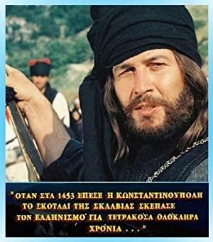 I megali stigmi tou '21: Papaflessas (1971)