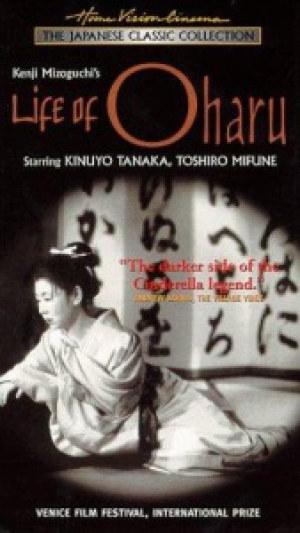 Life of Oharu (1952)