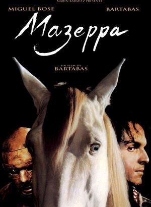 Mazeppa (1993)