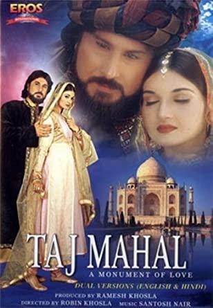 Taj Mahal: A Monument of Love (2003)