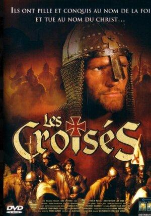 The Crusaders (2001)